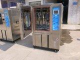 Het verwarmen van het Verouderen Kamer van de Test van de Prijs van de Kamer van de Vochtigheid van de Temperatuur van de Oven de Milieu met rs-232 of rs-485