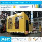 5L het Vormen van de Slag van de Fles van de Olie van de Rem van HDPE/PE Economische Machine