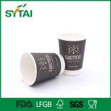 tazze di carta isolate doppie del caffè caldo 8oz