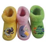 Scarpe per bambini (YB0028)