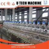 자동적인 음료 물 충전물 기계 또는 광수 병에 넣는 선