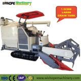 インドの4lz-4.5中国の工場コンバイン収穫機