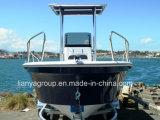 Liya 8人の小さいガラス繊維の漁船