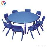 أسرة حادث أطفال حديث طاولة بلاستيكيّة وكرسي تثبيت