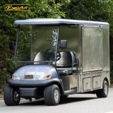 絶縁体の貨物が付いているカートを食事する安い電気ゴルフ