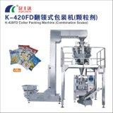 Machine à emballer de collier de K-420fd (échelles de combinaison)