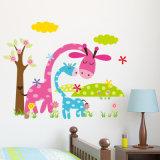 子供部屋のための個人化されたおかしい習慣によって印刷される動物の壁のステッカー