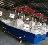 Le ce de bateau de pêche de Panga de bateau de vitesse de fibre de verre de Liya 5.8m a reconnu