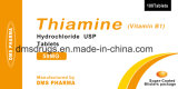 Хлоргидрат тиамина микстуры Westre Tablets таблетки Westren Pharma витамина B1