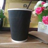Tazas de papel al por mayor con las tapas, taza de papel con insignia de encargo, taza de papel del café de la bebida del té