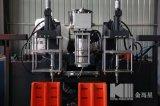 Máquina de sopro da extrusão dobro automática da estação
