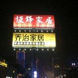 Billboard de haute qualité à angles multiples lumière LED Spot Outdoor