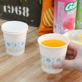 Taza disponible de papel impresa de la categoría alimenticia para el té