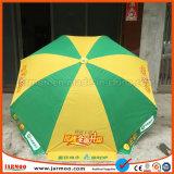 Cheap Wholesale plaine Sun parasol coloré