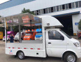 Changan 작은 이동할 수 있는 음식 판매 트럭 차량 3 톤 상점