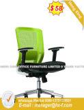 現代執行部の家具人間工学的ファブリック網のオフィスの椅子(HX-8N996B)