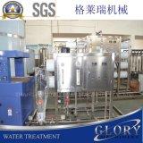 Planta industrial do tratamento da água do sistema de osmose reversa