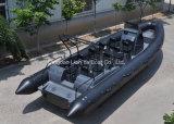 8.3mの救助艇の速度の肋骨のボートのガラス繊維の膨脹可能なボート