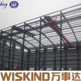 Nuova memoria prefabbricata/gruppo di lavoro/magazzino della struttura d'acciaio di alta qualità