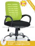 현대 회전대 컴퓨터 직원 Worksation 교무실 의자 (HX-8N8214)