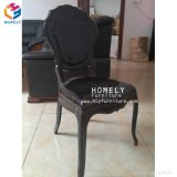 Princesa al aire libre Wedding Belle Epoque Dining Chair Hly-Bl018