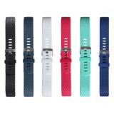 Silikon-Gummi-Uhrenarmband-Band für Fitbit Ladung 2