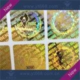 バーコードおよび習慣のロゴのカスタム反偽造3Dホログラムのステッカー
