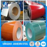 Farben-Metall strich Stahlring vor