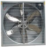 換気の換気扇の温室のファン家禽は産業ファンに送風する