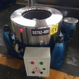 商業回転ドライヤー100kgのハイドロ抽出器の産業排水機械(SS752-SS754)