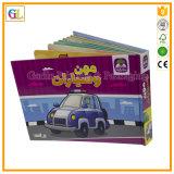 Alta stampa del libro di bambini di colore completo di Qaulity 3D