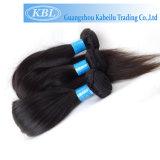 5A двойных слоев бразильского волос