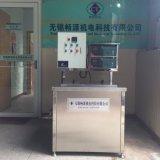 China-Hersteller-Autoteil-Rost-Öl-fettentfernende Ultraschallreinigung-Maschine