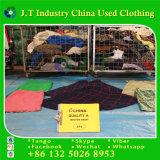 よい価格の熱い販売の冬によって混合される使用された着る冬のスカート
