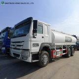 Sinotruk 판매를 위한 트럭 20000 리터 수용량 연료 탱크