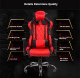 Lol人間工学的のWcgの多彩な革最高背部競争の賭博の椅子