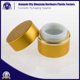 金カラーアルミニウムガラス瓶