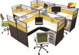 4つのシートが付いている普及した、革新的なオフィス用家具ワークステーション