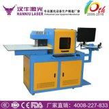 Heißer Verkaufs-preiswerte Laser-verbiegende Maschine