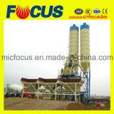 Heißer Aufzug-Zufuhrbehälter-konkrete stapelweise verarbeitende Pflanze der Verkaufs-Aufbau-Maschinen-Hzs75