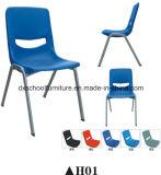 Preiswerter Verkaufs-sitzt Plastikkursteilnehmer-Stuhl/Schule C01 vor