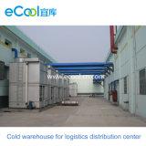 Adapté au milieu de la température de stockage à froid pour l'usine de transformation alimentaire à grande échelle et des aliments Centre de distribution Logistique de la chaîne de froid