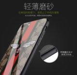 新製品のiPhone 7ミラーの箱のためのカスタムパタングラスミラーの裏表紙OEMの卸し売り携帯電話の箱