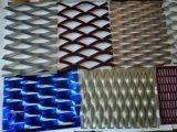 Алюминиевый корпус расширения для декоративной ячеистой сети
