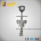 Compteur de débit de masse gaz / vapeur / débitmètre Vortex (JH-VFM-LUGB)