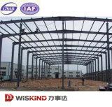 Entrepôt d'acier de 9001:2008 d'OIN