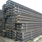 Q235 S235jr H Beam構造の構築のプライム記号Q235熱間圧延氏の鋼鉄