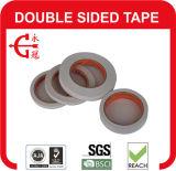 Yg二重味方されたD/Sのティッシュテープ
