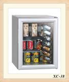 家庭用食品野菜新鮮なケアクーラーOEM冷蔵庫