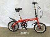 自転車MTB060を折る2018のよい販売